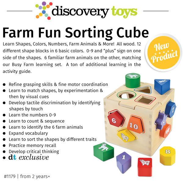 Farm-Fun-Sorting-Cube_Discovery-Toys-New-2017-2018-Products